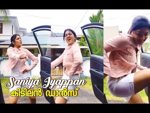 Saniya Iyappan Amazing Dance.. #latest #chinnu #viraldance #cinemapoint