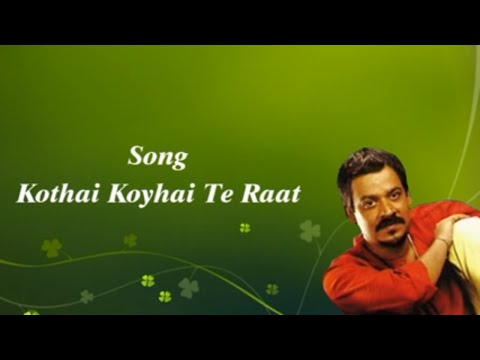 Kothai Koyhai Te Raat | Srikanto Acharya Hit Song | Bangla Music