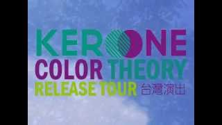 好好聽星球 X 節拍廣場 : Kero One『Color Theory』Release Tour 台灣演出 9/7 @ The Wall