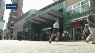 杉並区 山田宏区長が辞任を表明 thumbnail