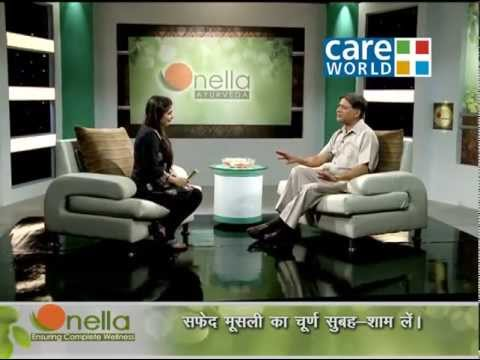Onella Ayurveda: Rejuvenate with Ayurveda- Treatment of Sexual Problems