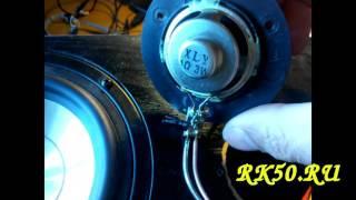 Ремонт акустических систем, ремонт акустики видео, RK50.RU
