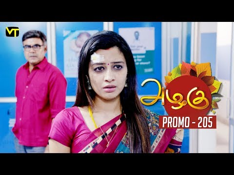 Azhagu Promo 21-07-2018 Sun Tv Serial  Online