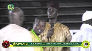 Discour de S. Abdoul Ahad Bousso : JRNE Culturelle Sokhna Diarra Bousso ( Waajal Porokhane 2020)