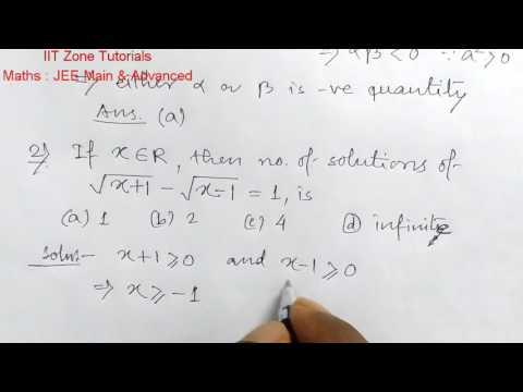 Maths | Quadratic Equation | JEE MAIN & ADVANCED MCQ | IIT
