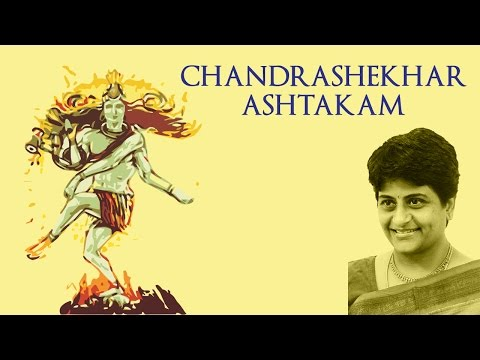 Chandrashekhar Ashtakam | Lord Shiva | Uma Mohan | Devotional