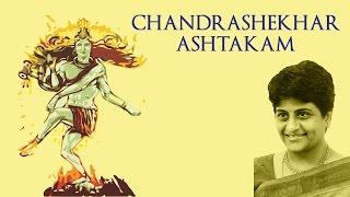 Chandrashekhara Ashtakam - Uma Mohan   Shiva Mantra   Times Music Spiritual
