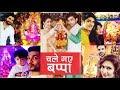 "TV Stars Ne Ki ""Ganpati Visarjan"" | Ganesh Chaturthi 2018 | Arjun Bijlani"