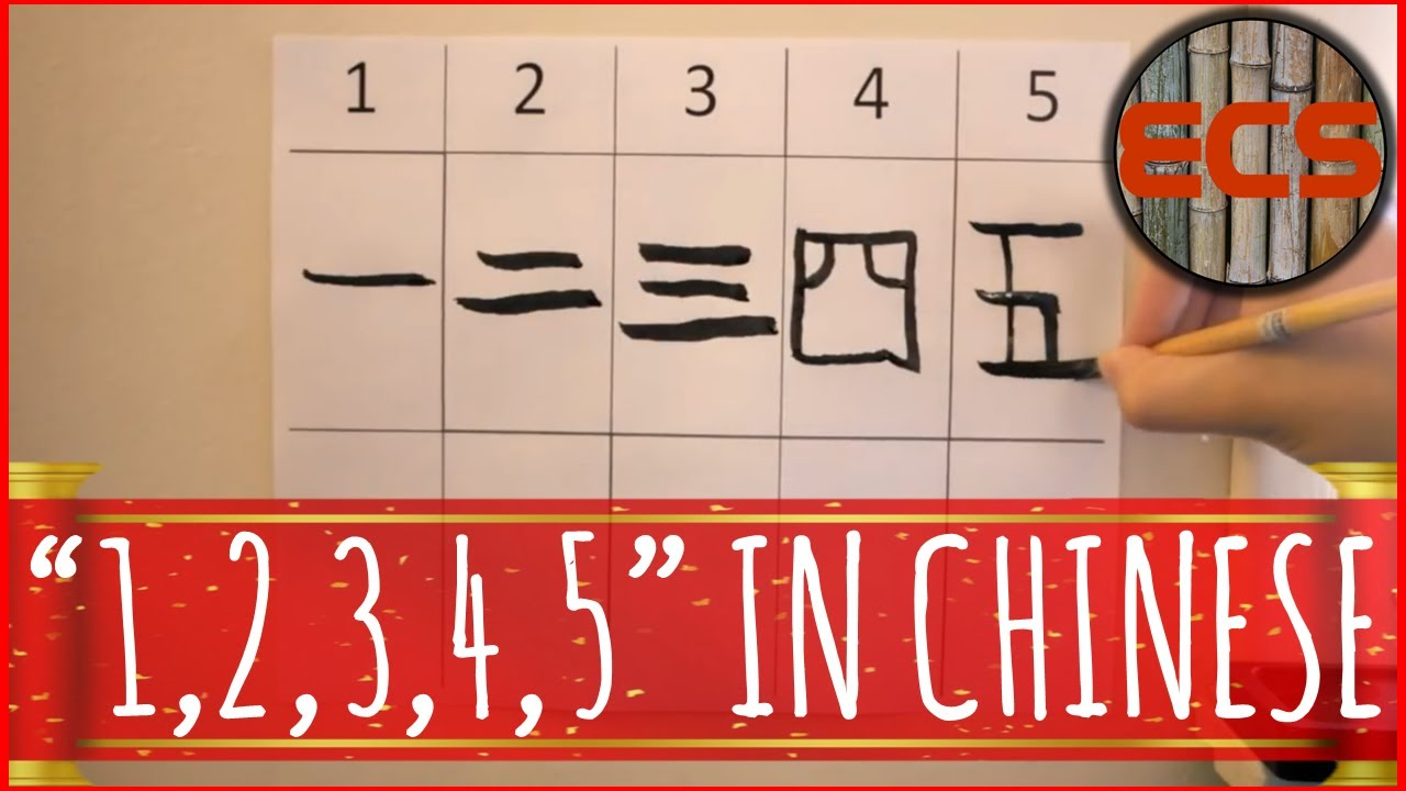 "How To Write Numbers ""1-5"" In Chinese"