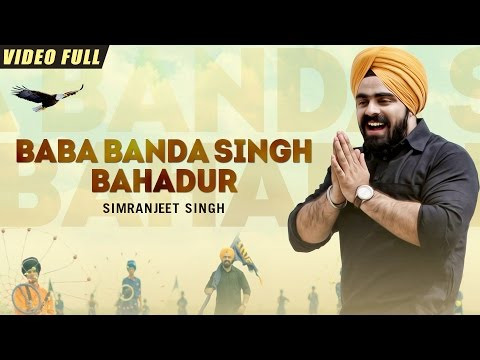 New Punjabi Songs 2016 | Baba Banda Singh Bahadur | Simranjeet Singh | Latest Punjabi Songs 2016