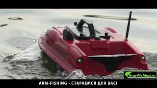 Arm-Fishing Протей від 32000р