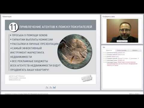 качество подводные камни договора комиссии полосы