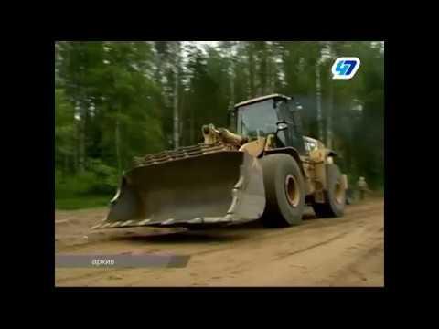 ОАО Белорусский цементный завод