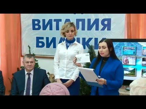 Смотреть В Бийске погасили конверты с изображением писателя Виталия Бианки (11.02.19г., Бийское телевидение) онлайн