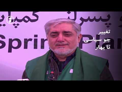 Afghanistan Dari News 07.03.2018 خبرهای افغانستان