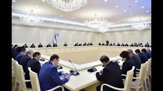 Президент Узбекистана Шавкат Мирзиёев 9 ноября 2018 года провел видеоселекторное совещание