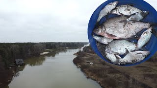 Рыбалка на фидер. Открытие сезона 2020 на Обводном канале КВХ