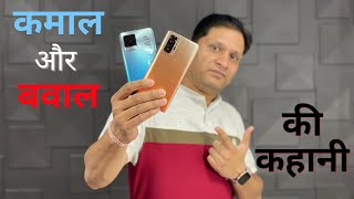 Realme 8 Pro vs Redmi Note 10 Pro  | Don't Buy Before Seeing This ❌❌❌