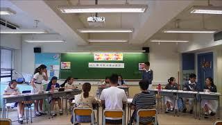 Publication Date: 2018-05-16   Video Title: 【第一屆香港辯論聯賽】首輪B組#2.1_「STEM應成為中學