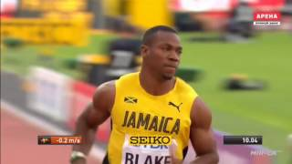 100m SEMI-FINAL - HEAT 2 - WORLD CHAMPIONSHIPS LONDON 2017