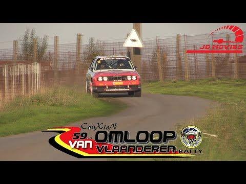 Omloop van Vlaanderen 2018 || Friday highlights