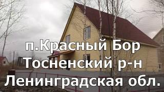 Смотреть видео новый дом в 25км от СПб#риэлторФилипповаСветлана онлайн