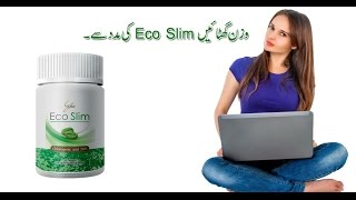 Eco Slim for weight loss product in pakisan