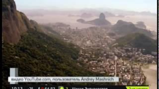 В продажу поступили билеты на Олимпиаду в Рио-де-Жанейро(, 2015-01-16T09:31:57.000Z)
