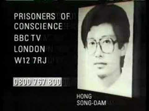 Kate Bush - Prisoners of Conscience