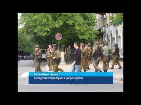 знакомства луганск для интима
