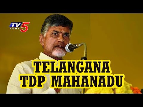 Telangana TDP Mahanadu Full Event   Hyderabad   TV5 News