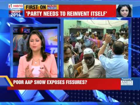 Shazia Ilmi mulling resigning from AAP? Mp3
