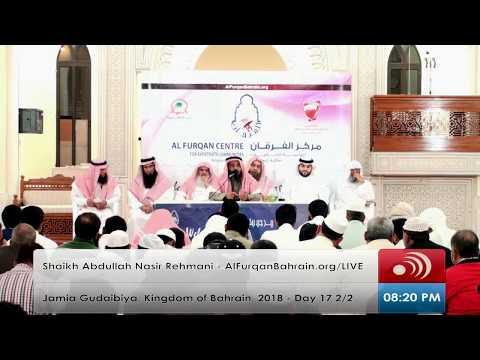 Shaikh Abdullah Nasir Rehmani in the Kingdom of Bahrain - Day 17 2/2 - 2018