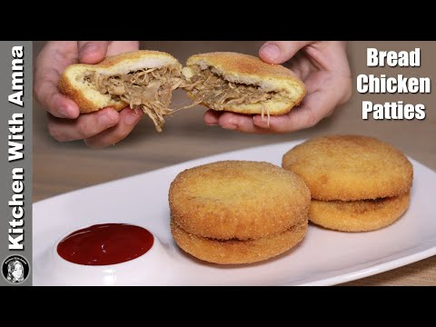 Bread Chicken Patties Recipe | 2020 Ramadan Recipes | Kitchen With Amna