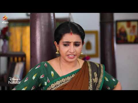 Pandian Stores | 24th May 2021 - Promo