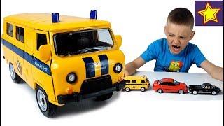 Машинки Автотайм Буханка Милиция УАЗ Распаковка игрушки Car toys for kids