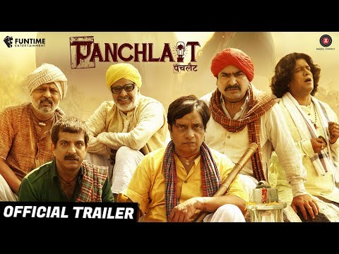 Panchlait | Official Trailer | Amitosh...
