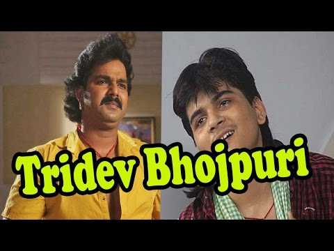 Tridev Bhojpuri Movie (2016) - Pawan Singh...