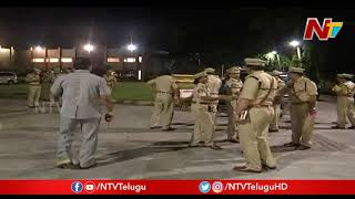 టీడీపీ గుండెల్లో భయం పుట్టిస్తున్న సిట్: SIT Investigation On TDP Leaders | NTV
