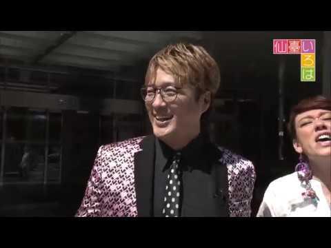 【仙臺いろは】(2018.8.31 OA)純烈リーダーと仙台のウラグルメ!編