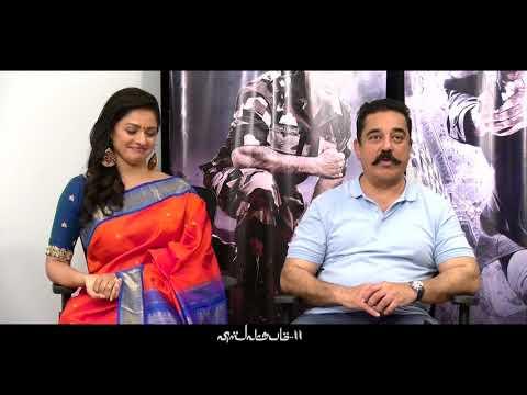 Kamal Haasan & Pooja Kumar Exclusive Interview   Viswaroopam 2   Diamonds Forever