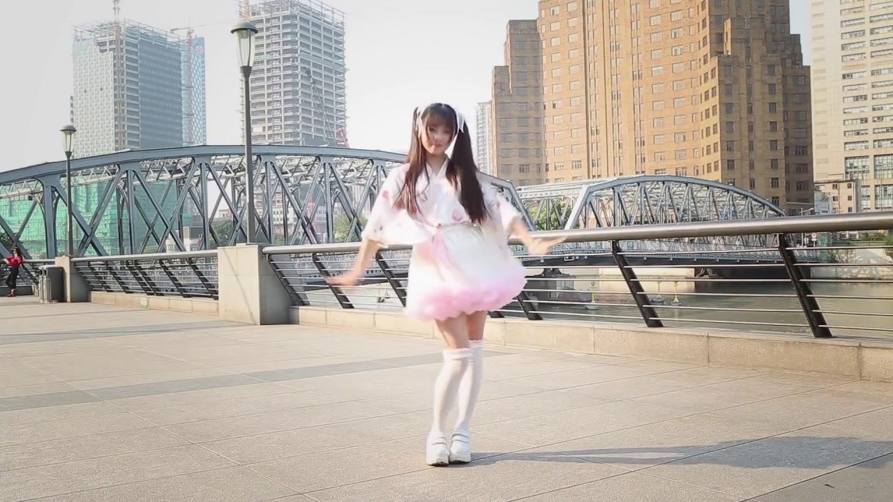 Platinum Disco Dance Cover By 兰幼金