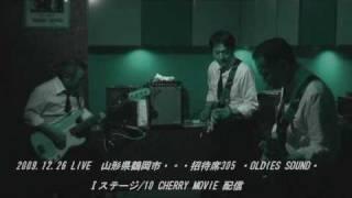 2009.12.26 CHERRY30周年記念LIVE.