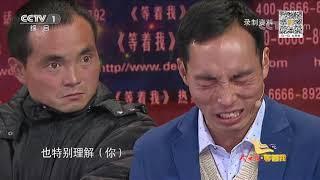 [等着我]得知妈妈离家真相 兄弟二人鼓起勇气寻回母亲| CCTV - YouTube