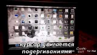 Macbook errors неисправность тормозит(через YouTube Объектив., 2014-02-01T02:54:10.000Z)
