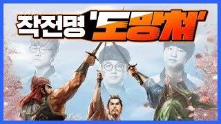 Khan, Teddy, Mata vs Clid in SoloQ [Translated] [T1 Stream Highlight]