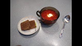 Рецепт Домашний борщ - видео-рецепт наваристого супа со свеклой для всей семьи