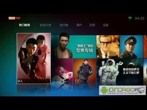 Xiaomi TV-BOX Launcher