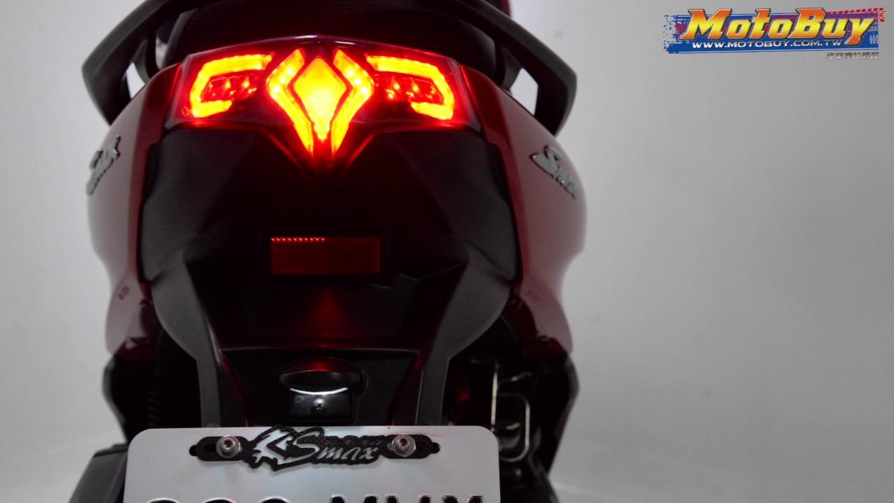 燈の匠 SMAX全車燈組 - 小TMAX尾燈實測 @MotoBuy - YouTube