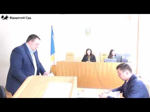 Розгляд скарги на бездіяльність Генеральної прокуратури України